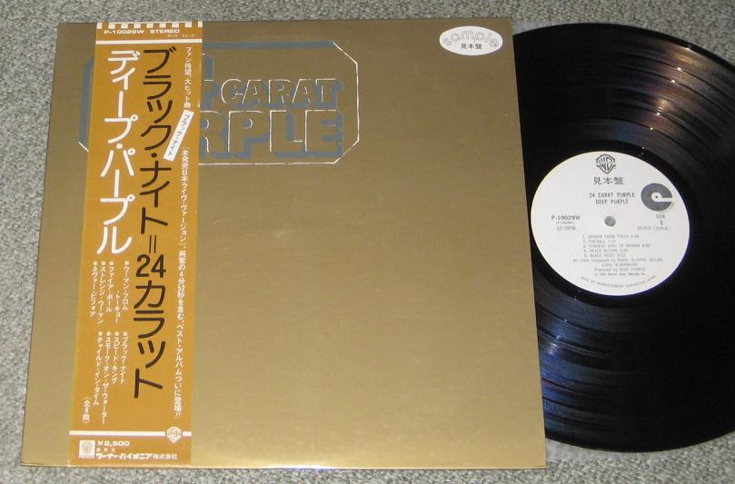 Deep Purple - 24 Carat Purple Promo Original
