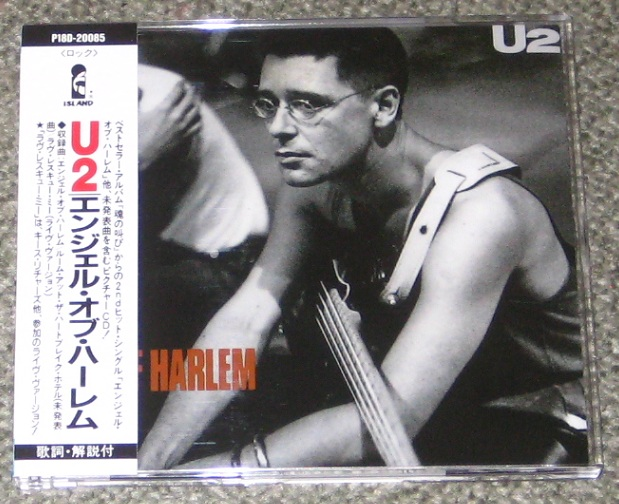 U2 - Angel Of Harlem Vinyl