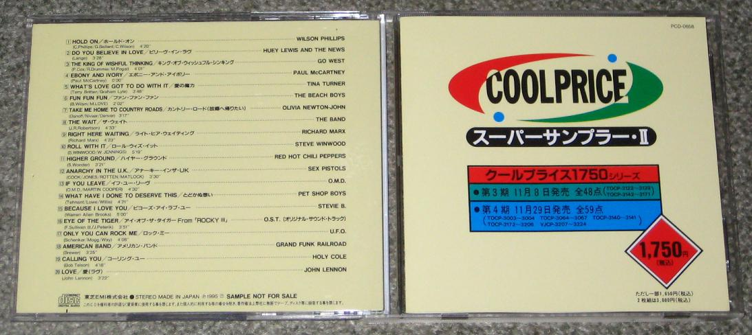 Beatles - Cool Price - Sampler Ii