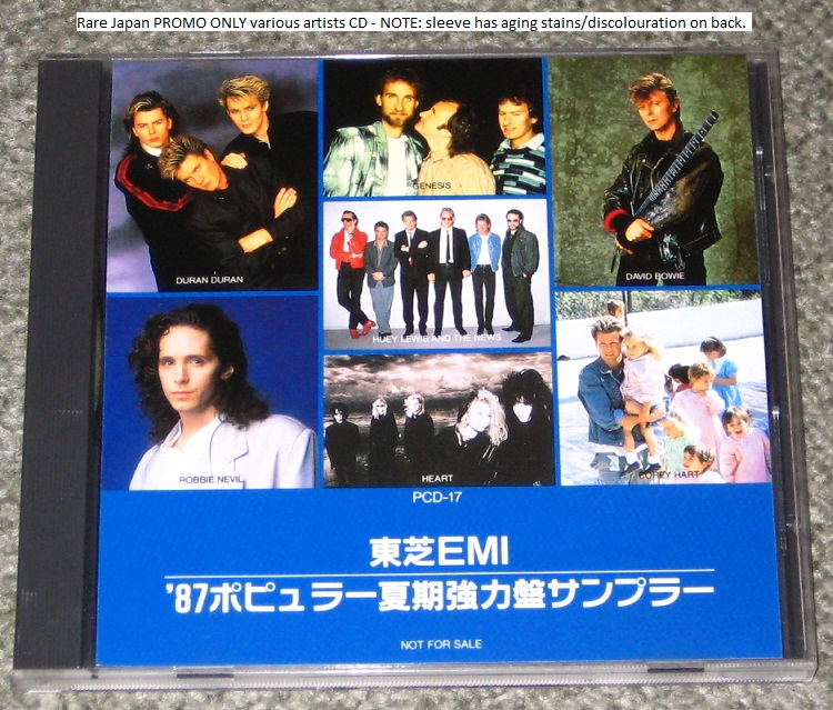 1987 Popular Sampler