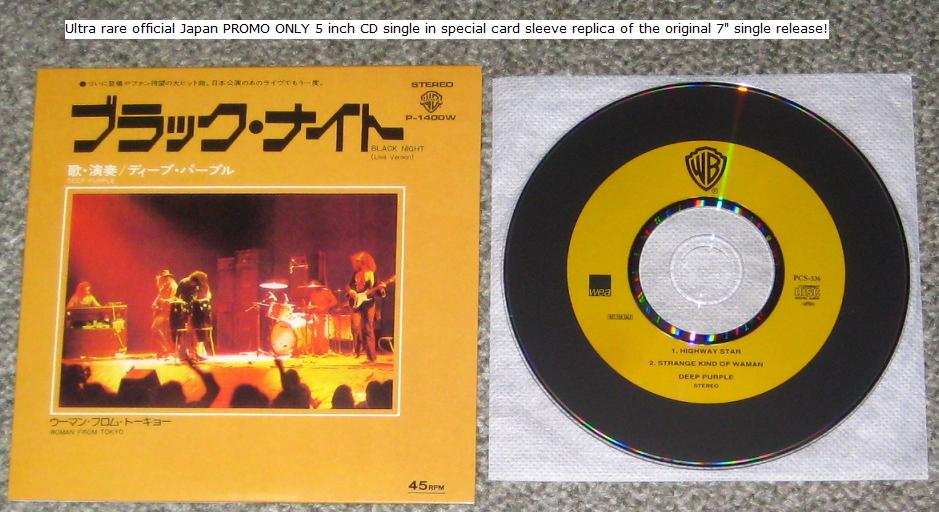 Deep Purple - Black Night - Promo Only!