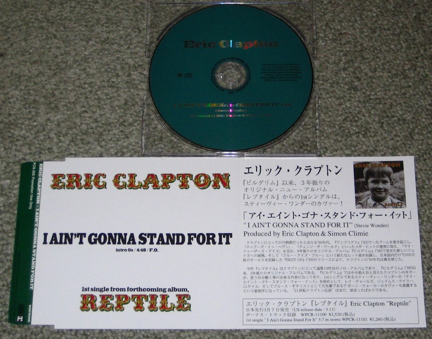 Clapton, Eric - I Ain't Gonna Stand