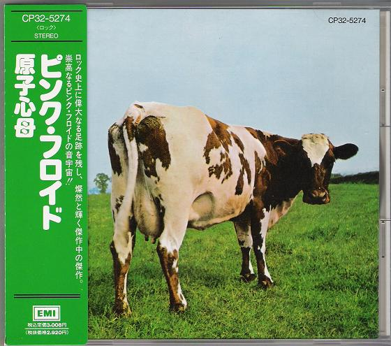 Pink Floyd - Atom Heart Mother CD