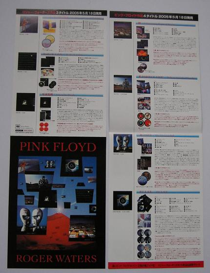 PINK FLOYD - 2005 mini LP CD release bklt - Others