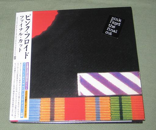 Pink Floyd - The Final Cut CD