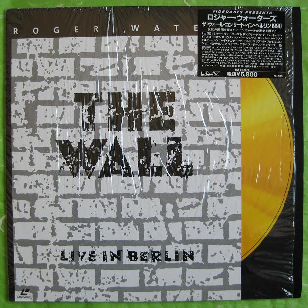 Pink Floyd (R.Waters) - The Wall - Live In Berlin
