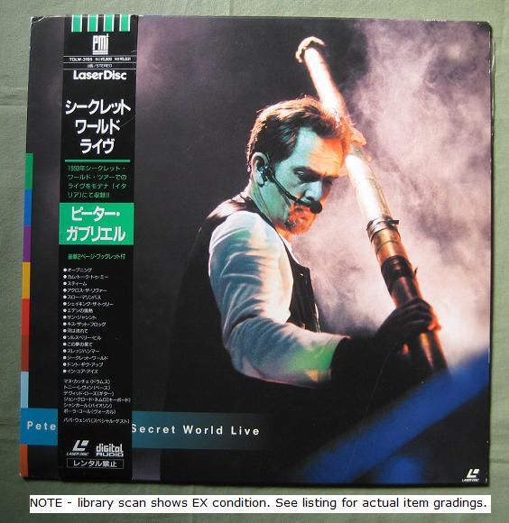 GENESIS (P.GABRIEL) - Secret World Live - Laser Disc