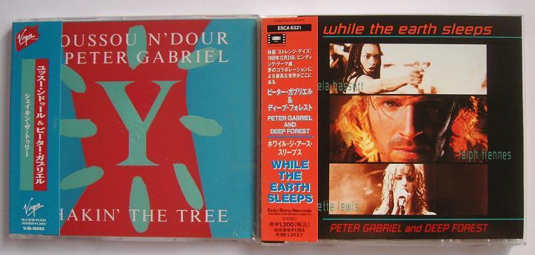 GENESIS (P.GABRIEL) - Shaking The Tree - CD single