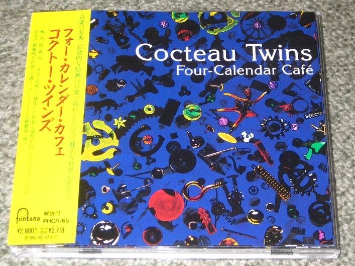 4ad Cocteau Twins 25 Vinyl Records Amp Cds Found On Cdandlp
