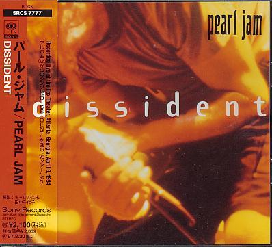 Pearl Jam - Dissident Single