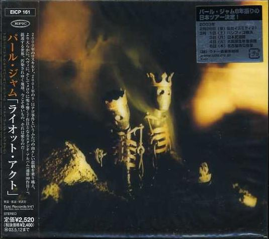 Pearl Jam Riot+Act CD