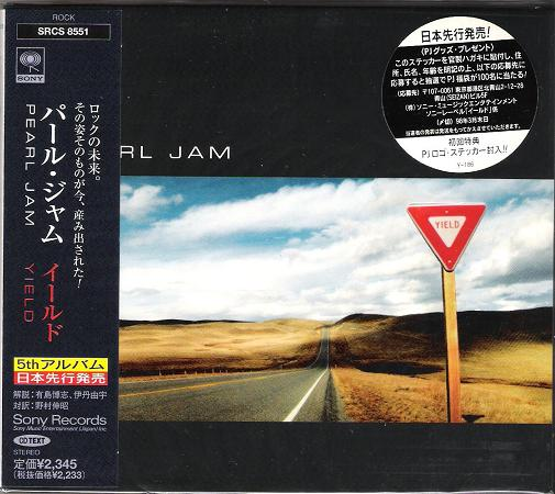 Pearl Jam Yield Records Lps Vinyl And Cds Musicstack