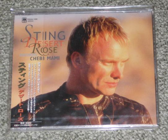 Sting - Desert Rose - 1st Issue