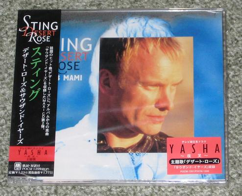 Desert Rose - 2nd Issue - Sting