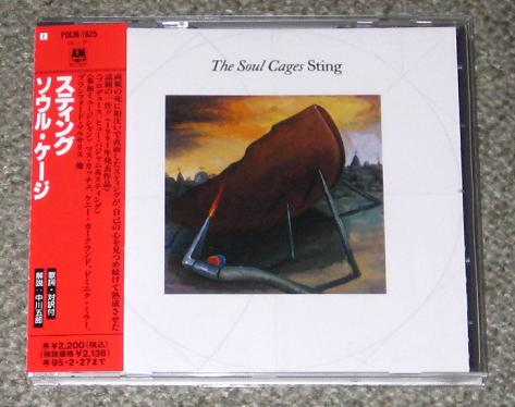 Sting - The Soul Cages Single