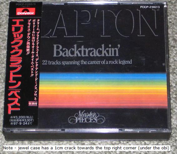 Clapton, Eric - Backtrackin LP