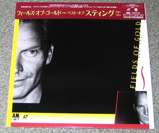 Sting - Fields Of Gold Record