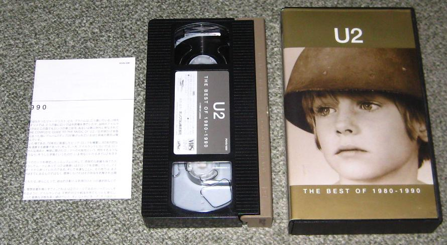 U2 - The Best Of 1980 - 1990