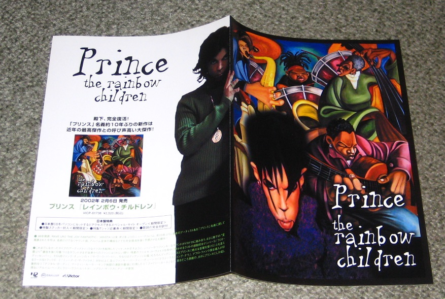 PRINCE - Rainbow Children promo leaflet - Others