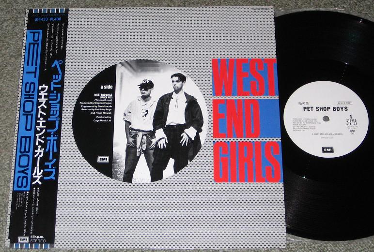 Pet Shop Boys - West End Girls Album