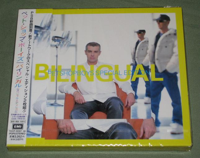 Pet Shop Boys - Bilingual Special Edition