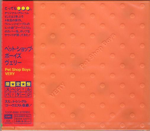 Pet Shop Boys - Very - Limited Edtion Promo