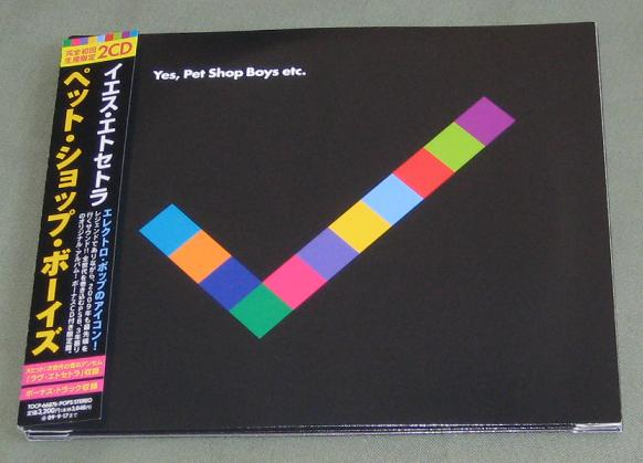 Pet Shop Boys Yes, Etc. Limited Edition CD