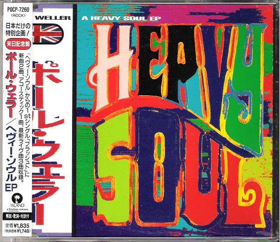 Heavy Soul Ep - Weller, Paul