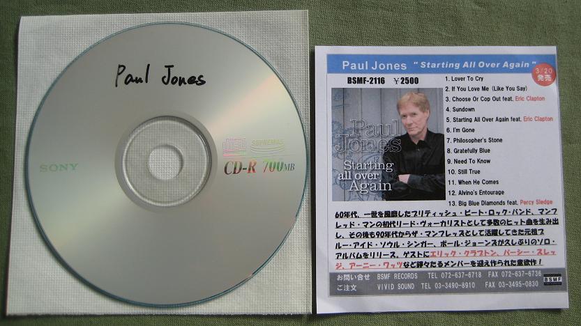 Clapton, Eric - Starting All (paul Jones)