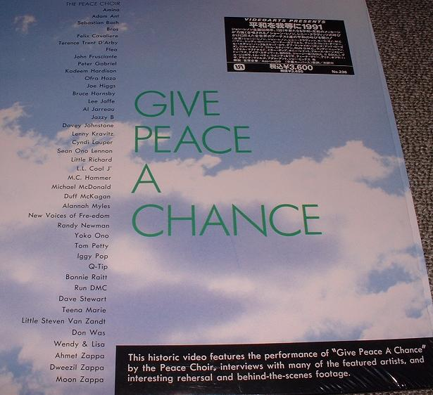 Guns 'N' Roses Give+Peace+A+Chance VIDEO:LASERDISC