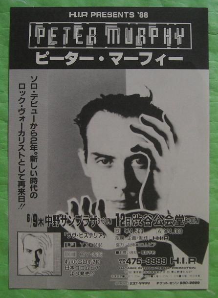 Jap 1988 Tour Handbill