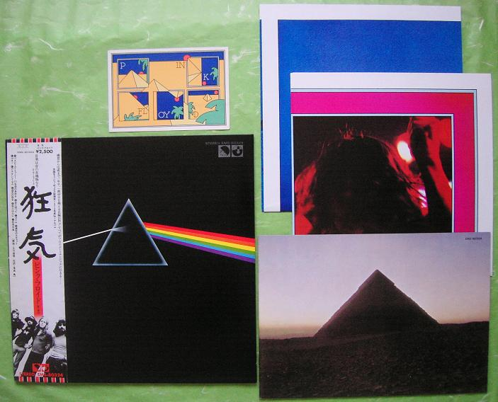 Pink Floyd - Dark Side Of The Moon Single