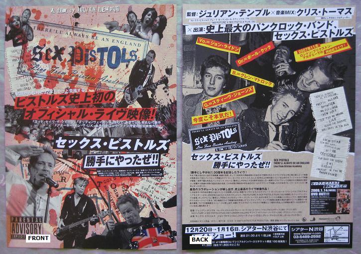 Sex Pistols There Is No Future 15