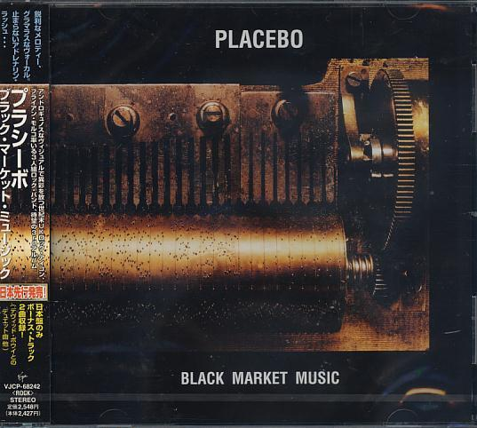 Bowie, David - Black Market Music (placebo)