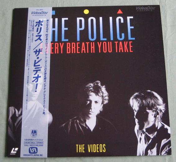 Police - Every Breath - The Videos