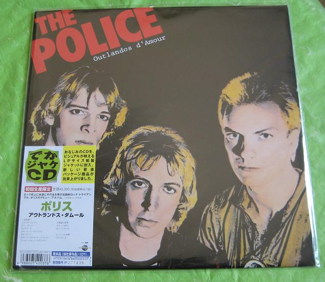 Police Outlandos D Amour Records Lps Vinyl And Cds