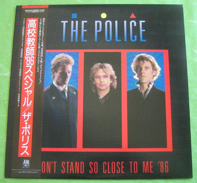 Don't Stand So Close '86