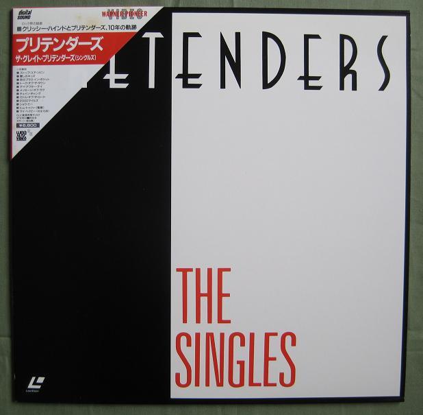 Magazine Wallpaper Pretenders The Singles