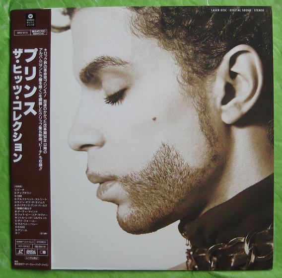 Prince - The Hits Collection Album