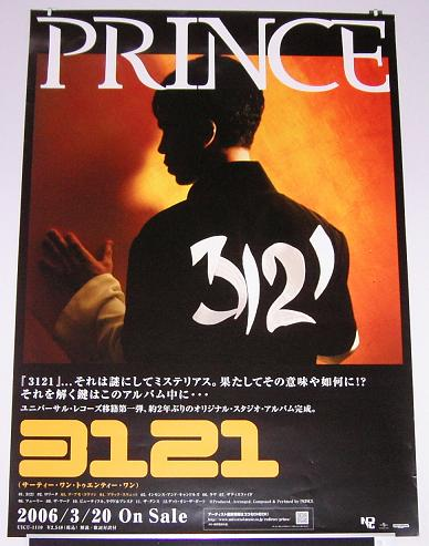 3121 Japan Release Poster