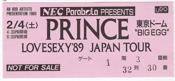 PRINCE - Japan PROMO 1989 tour ticket - Place concert / soirée