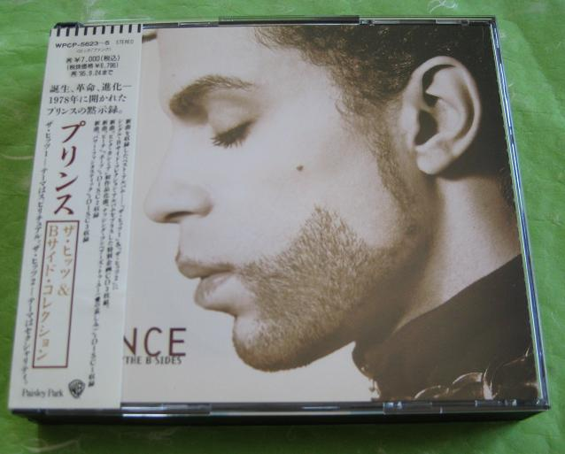 Prince - The Hits & B-sides 3cd Set