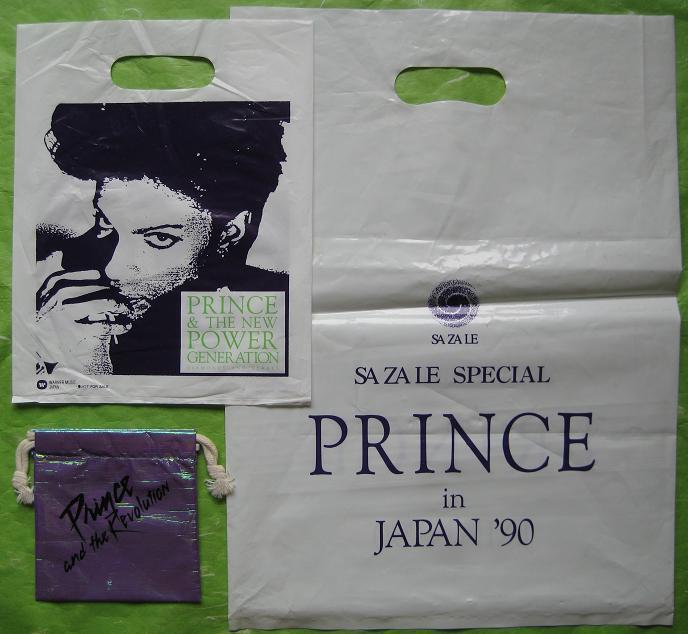 3 X Japan Promo Bags