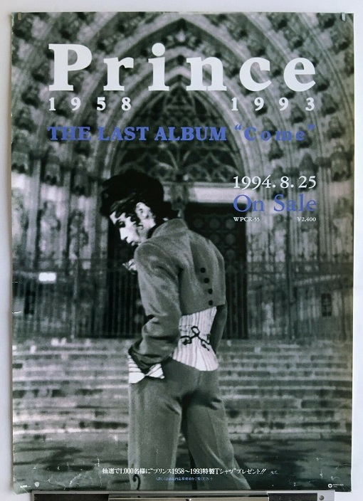 PRINCE - Japan Come 58-93 poster - Poster / Display