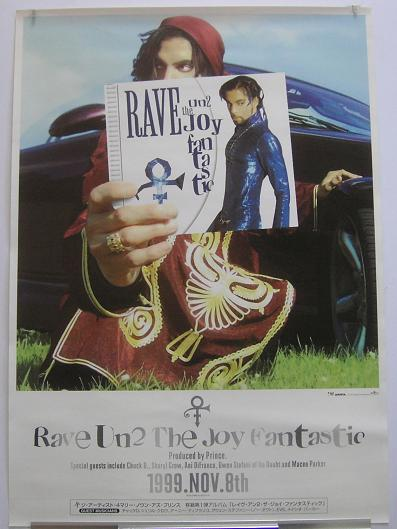 PRINCE - Japan Rave promo poster - Poster / Affiche