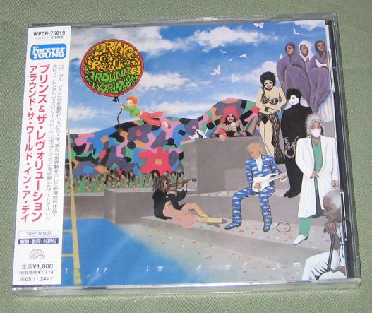 Prince - Around The World In A Day EP
