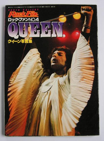 Queen Rock Montreal Records Lps Vinyl And Cds Musicstack