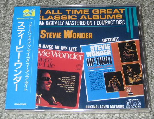 Wonder, Stevie - For Once/uptight - 2 In1 Cd