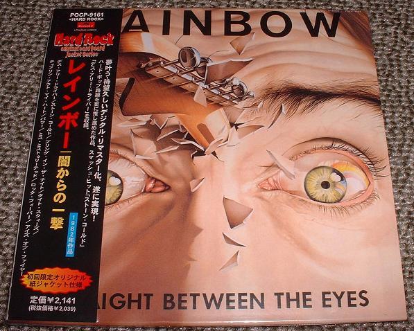 straight between the eyes rainbow song