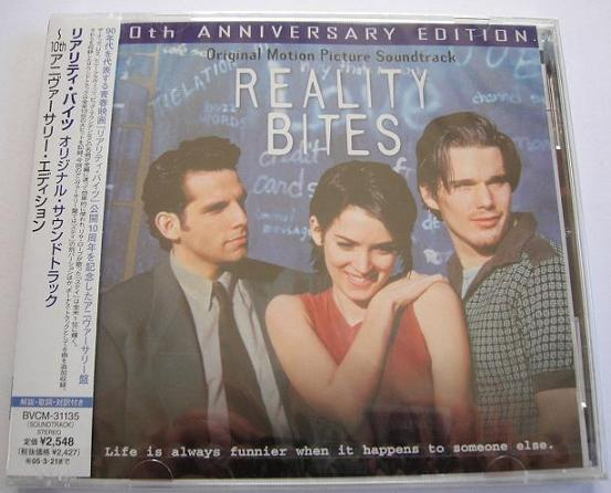 Reality Bites Ost Anniv. Edn